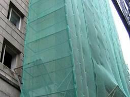 Сетка защитная, сетка затеняющая плотность 38 г/м2