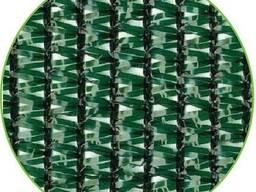 Сетка затеняющая Jamaika 70% зеленая шириной 2, 4 и 6 метров