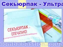 Сейф пакеты - фото 2