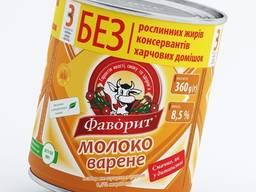 Сгущенное молоко вареное Фаворит (экспорт/Украина)