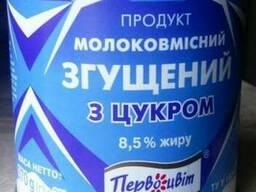 Сгущенное молоко сырое