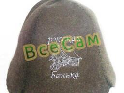 Шапка для бани /Русская банька/(коричневая)