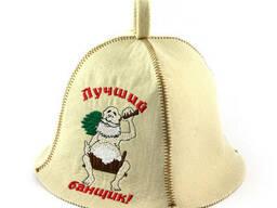 Шапка для сауны (белая), Лучший банщик, искусственный фетр, Saunapro
