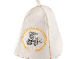 Шапка для сауны с вышивкой 'С веником да с паром вам здоровье даром ', Saunapro