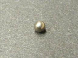 Шарик 7 G300-1. 4301 DIN 5401