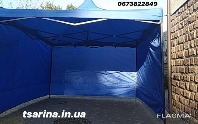 Торговая палатка-шатер