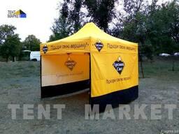 Брендированый шатёр для выставки, ярмарки и рекламной акции