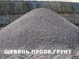 Щебень 5 т с доставкой по Днепропетровску