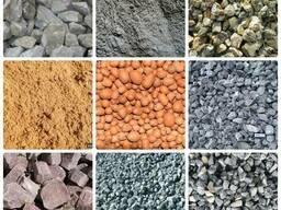 Щебень,отсев,цемент,шлак,граншлак,гранит,кварцит,керамзит