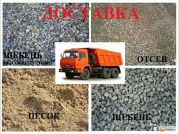 Щебень, отсев, песок в Севастополе.