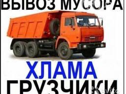 Доставка буд. матеріалів Щебень/ Отсєв /Пісок