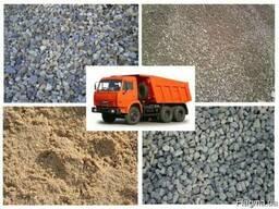 Пісок, щебінь, шлак, відсів, камінь бутовий