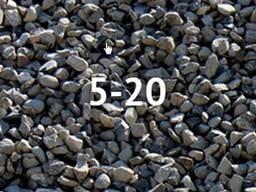 Щебень, Песок, Отсев/Щебінь, Пісок, Відсів. Ирпень, Гостом