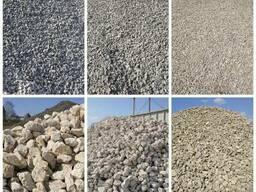 Щебінь сірий, білий (вапняковий), гранітний, камінь бутовий