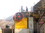 Щековая дробилка смд 117 для щебня и гранита - фото 1