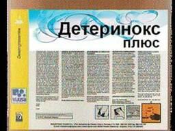 """Щелочное моющее средство """"Детеринокс плюс"""""""