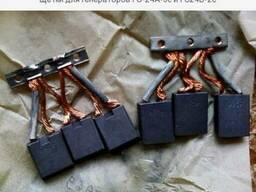 Щетки графитовые МГС5 (12,5х25х32мм) для генератора ГС-24А-3
