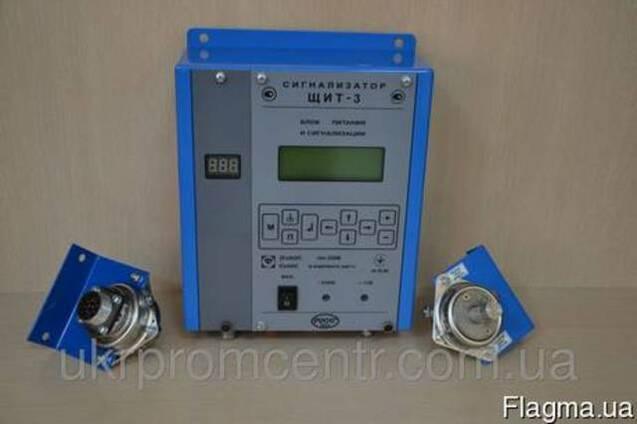 ЩИТ-3 сигнализатор многофункциональный