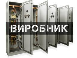 Щиток электрический щитовые корпус ВРУ шкаф щит электромонтажный от 5 шт!