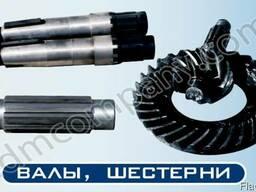 Шестерни, валы, кольца, муфты КПП У35-605, У35. 606, У35-607