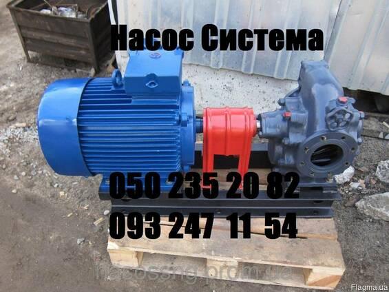 Шестеренные насосы НМШ 2-40-1,6/16 масляные объемные агрегат