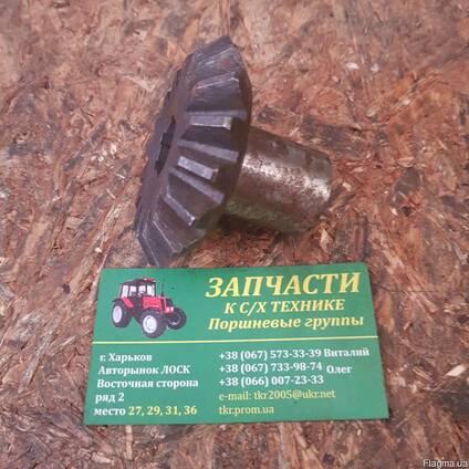 Шестерня коническая привода НМШ 151.37.483-2 трактора Т-150К
