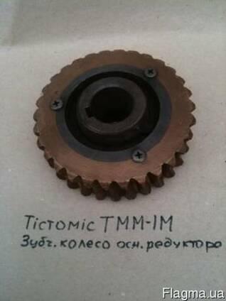 Шестерня тестомесильной машины ТММ-1М