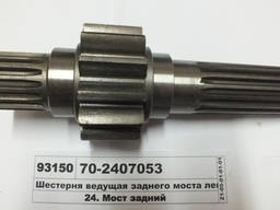 Шестерня ведущая заднего моста (качан) МТЗ-80/82 правая/лев.