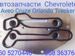 Шевроле Круз теплообменник радиатор масляный прокладки тепл