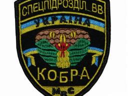Шеврон Спецподразделение ВВ Украина Кобра МВС