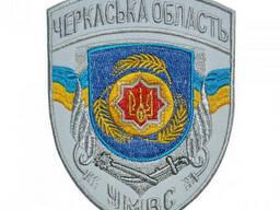 Шеврон УМВД Черкасской области