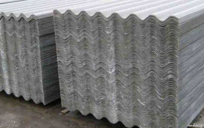 Шифер в бетон амурск купить бетон