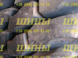 Шина 23.5R25 для карьерного погрузчика