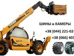 Шина 400/80-24