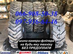Шини 18. 4-26, 16. 9-28, 12. 5/80-18 для Екскаватора JCB, CAT,