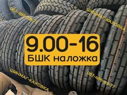 Шини 9.00-16 (240-406) Белшина 10сл 125А5 резина на прицеп ПТС4