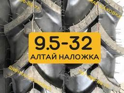 Шини резина 9.5-32 Алтайшина В-110 Нитка на сівалку СЗ-3.6 Т-16 Т-25 задні