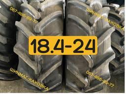 Шини резина 18.4-24 (460/85-24) Ф-148 12сл Росава скати на ДОН-1500 задні