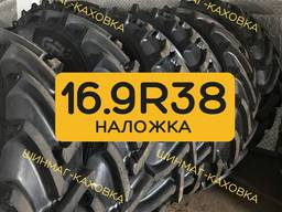 Шини 16.9R38 Ф-52 Белшина задні на МТЗ 892 920 1021 резина скат