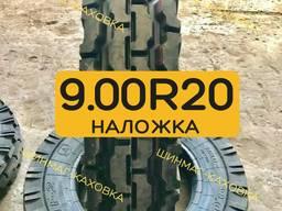 Шини резина 9.00R20 (240R508) Бел-311 Белшина ЮМЗ МТЗ-80 передні скати