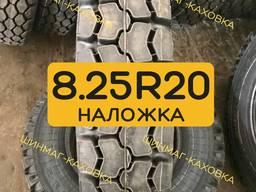 Шини 8.25-20 (240-508) У-2 10нс Кама гусяча лапка на ГАЗ-53 52 3307 резина скати