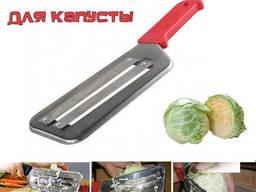 Шинковка ручная для капусты и овощей