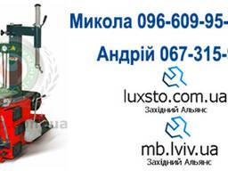 Шиномонтаж, шиномонтжаное оборудование mb tc 322it (220