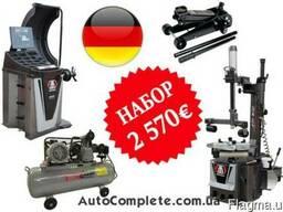 Оборудование для легкового шиномонтажа Германия
