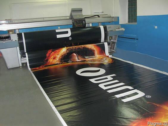 Баннер широкоформатная печать