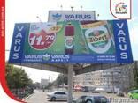 Широкоформатная печать билбордов, ситилайтов, плакатов - фото 4