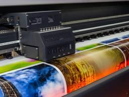 Широкоформатная печать на банере, самоклейке, бумаге от 1 часа