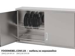 Шкаф сушка для посуды из нержавейки