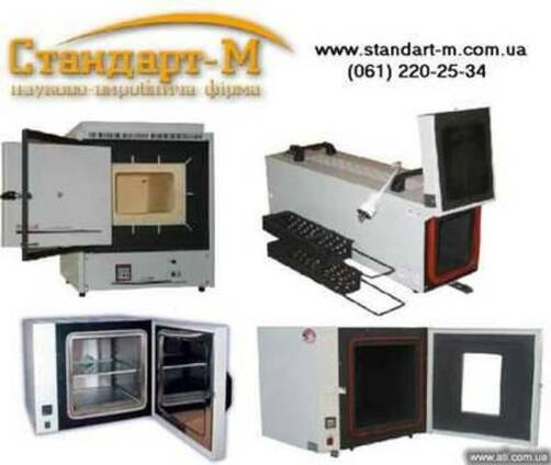 Шкафы электрические сушильные лабораторные до 350 °С