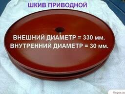 Шкив привода шестерни к бетономешалке БС-Т-60 Уманьферммаш